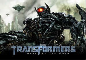 Maxpedition Transformer3 (2)