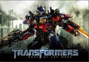 Maxpedition Transformer3 (1)