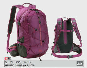 DM-617 2012HP (1)
