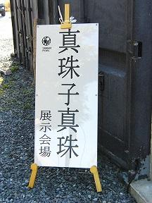P1120056.jpg