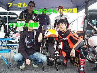 2011-11-13タカタ3耐 026