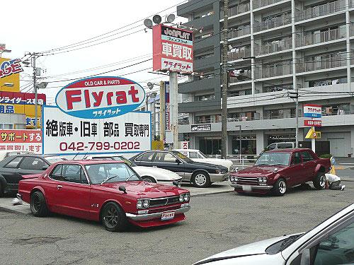 110612agusukaraiten3.jpg