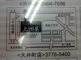 140220111554.jpg