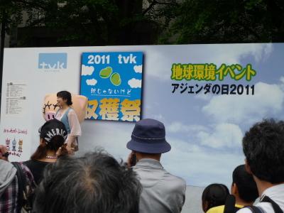 20110605_image_2