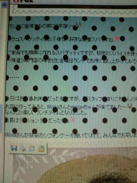 2012060321410000.jpg