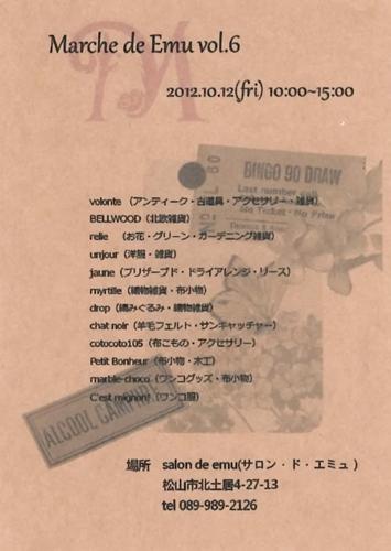 20121002_115809.jpg
