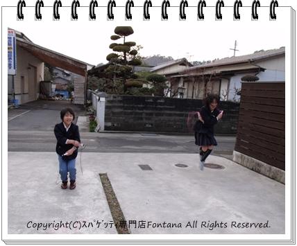 DSCF38181.jpg