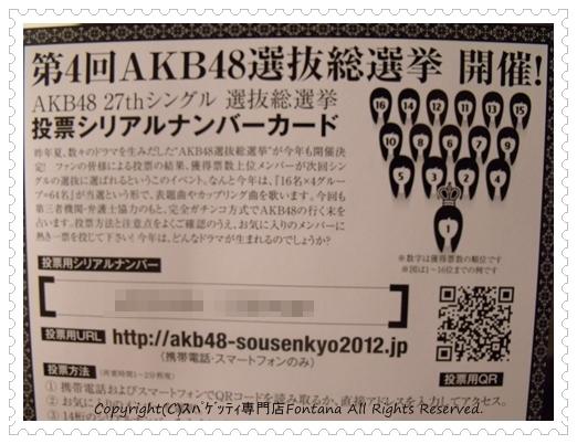 DSCF50081.jpg