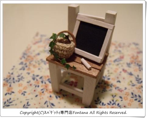 DSCF54601.jpg