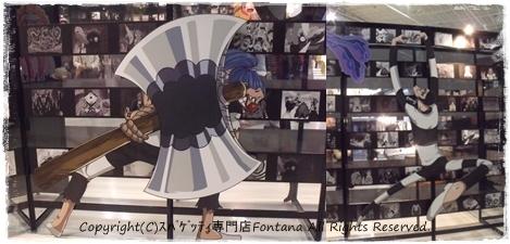 DSCF62101-horz.jpg