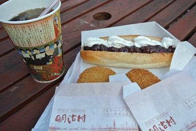 食道楽のコロッケ&小倉ドッグ
