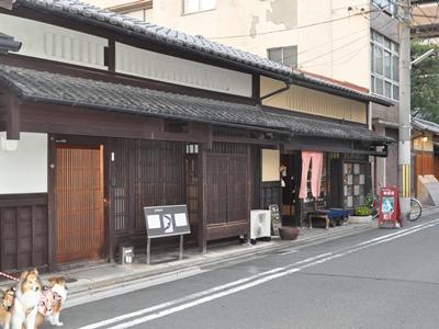 2011.10.10 NESTさん