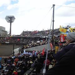 kohriyama-kaijo-1.jpg