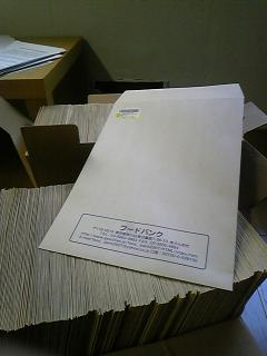newsletter-20111217.jpg
