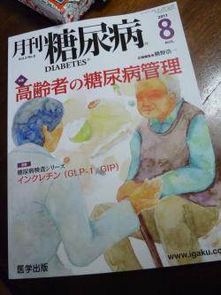 gekkantounyou112.jpg
