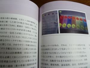 gekkantounyou113.jpg
