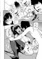 変換 ~ 陰核陰茎化症候群_018