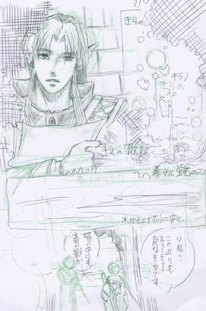k_se のコピー