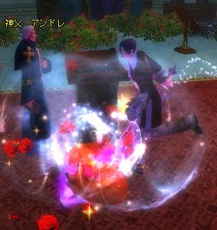 elementclient 2012-12-04 22-17-51-118