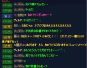 ka_ne_12.jpg