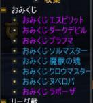 omi_02.jpg