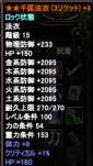 ri_h_02.jpg