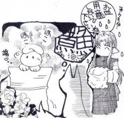 sakana_f.jpg