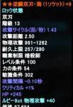 sou_01.jpg