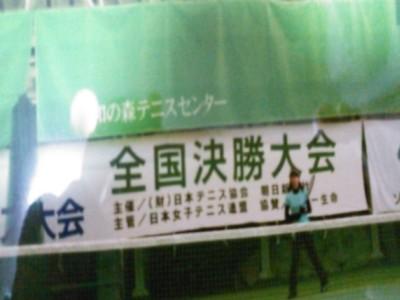 12_20131221191203ba3.jpg