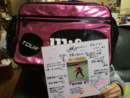 コピー (1) ~ P1010106