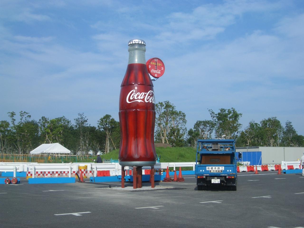 コカコーラ2