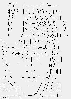 hanano_keiji_Image2.jpg