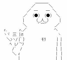 nainai_Image1.jpg