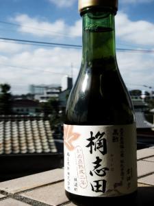 201107黒酢桷志田