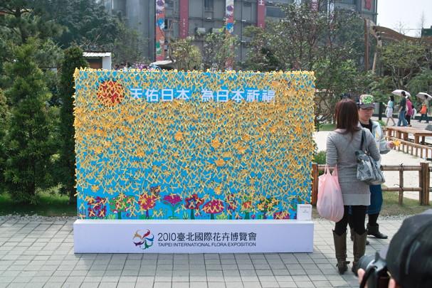 FlowerF932.jpg