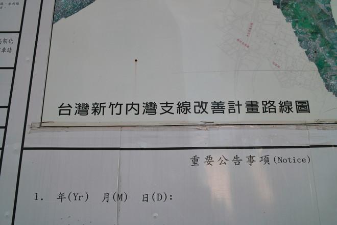 Hsin11061215.jpg