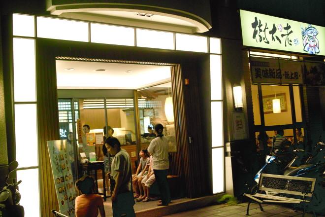 Nihon1