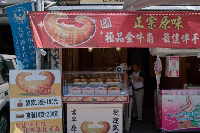 Sanshei10092517.jpg