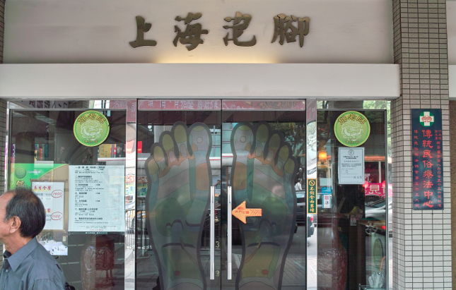 Taipei10102315.jpg