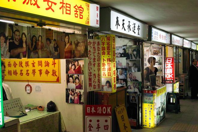 Taipei10102322.jpg