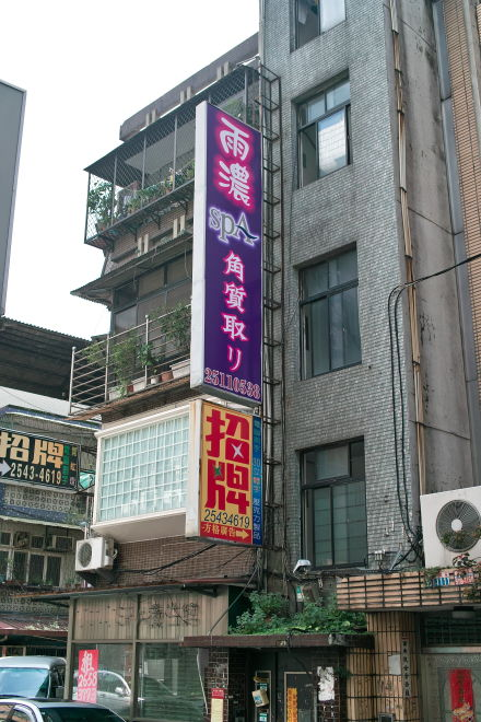 Taipei1010234.jpg