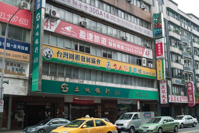Taipei10102343.jpg