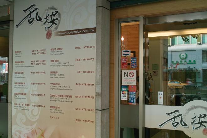 Taipei10102344.jpg