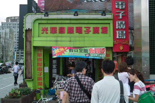 Taipei10102347.jpg