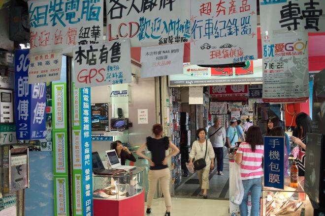 Taipei10102350.jpg