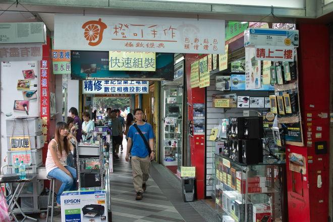 Taipei10102353.jpg