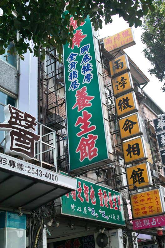 Taipei1010238.jpg