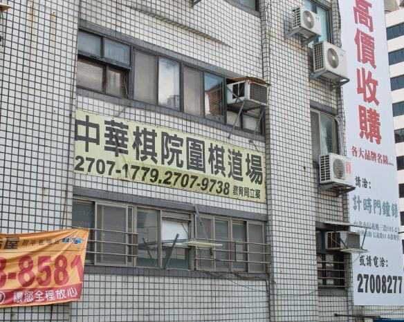 Taipeigo.jpg