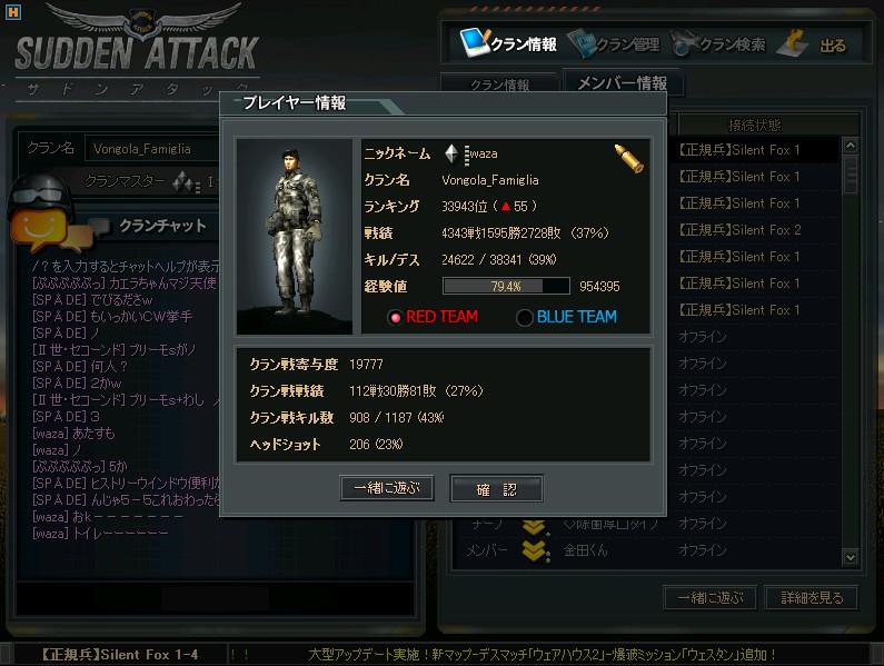 2010y06m25d_214848366.jpg