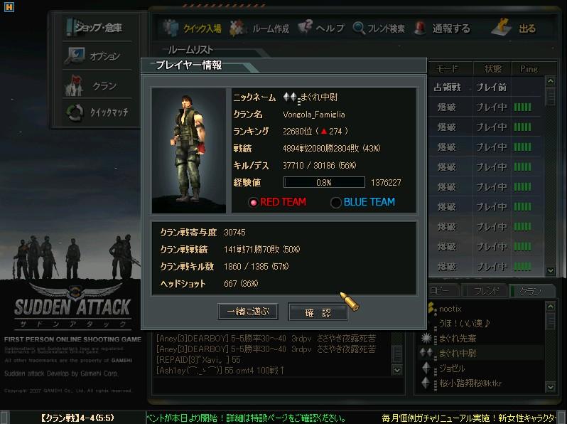 2010y07m30d_085122747.jpg